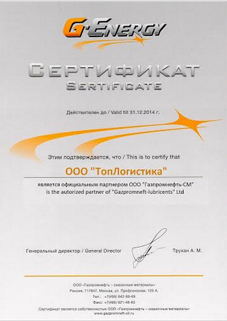 2-sertif